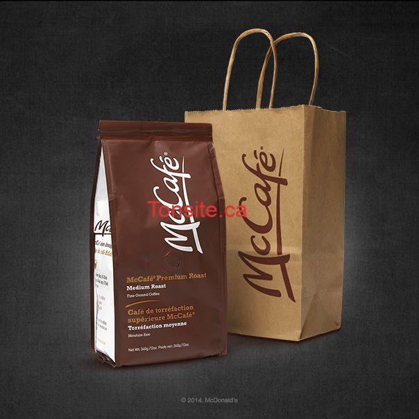 Photo of Concours Mc Donald's: Gagnez 1 des 20 sacs de café moulu de torréfaction supérieure McCafé!