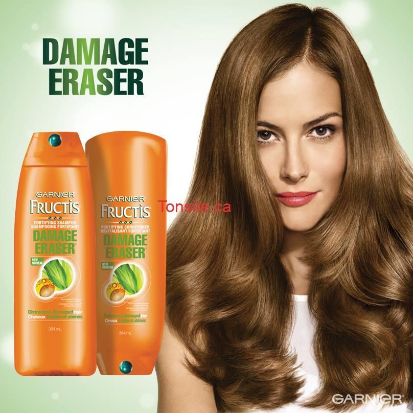 damage eraser - Produits Fructis Garnier Damage Eraser à 1,47$ après coupon!