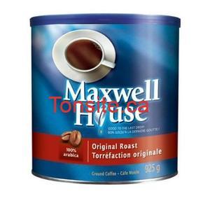 maxwell house - Coupon rabais de 1$ sur un emballage de café Maxwell Housse (925g)