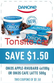 online 1.50 en - 2 nouveaux coupons rabais de 1.50$ sur les yaourt Oikos!
