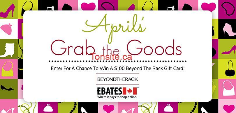 ENATE - Ebates canada: Gagnez une carte cadeau de 100$!