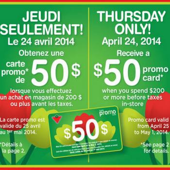 canadian tire 25 4 350x350 - Canadian Tire: Obtenez une carte-cadeau de 50$ sur tout achat de 200$ ou plus!