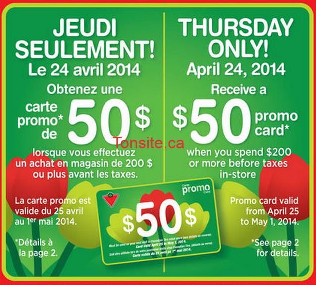 canadian tire 25 4 - Canadian Tire: Obtenez une carte-cadeau de 50$ sur tout achat de 200$ ou plus!