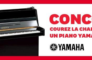 concours centaur 715x230 350x230 - Concours Archambault: Courez la chance de gagner un Piano YAMAHA B1 Silent!