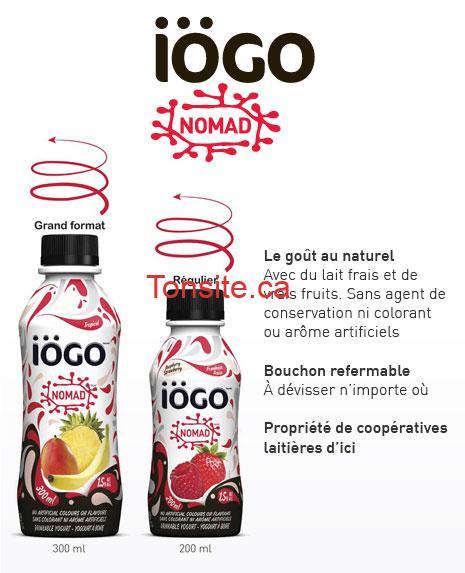 iogo 1 - Coupon rabais de 75¢ sur un produit iögo Nomad!