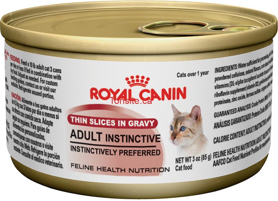 royal canin - GRATUIT: Obtenez une boîte de nourriture Royal Canin gratuite pour votre chat!
