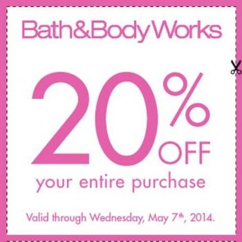 bath 350x350 - Bath & Body Works: Coupon rabais de 20% sur votre achat!