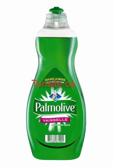 liquide vaisselle palmolive original 600 ml ref49862 - Liquide à vaisselle Palmolive à 88¢ au lieu de 2.38$