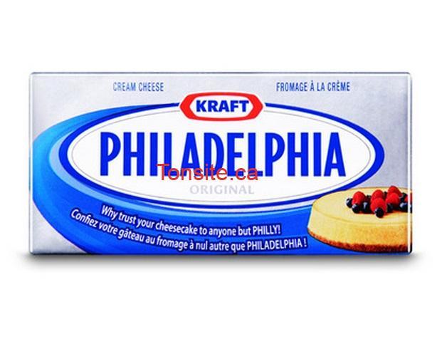 philadephia1 - Fromage à la crème Philadelphia (250 g) à 1,77 au lieu de 4,99$ (après coupon)!