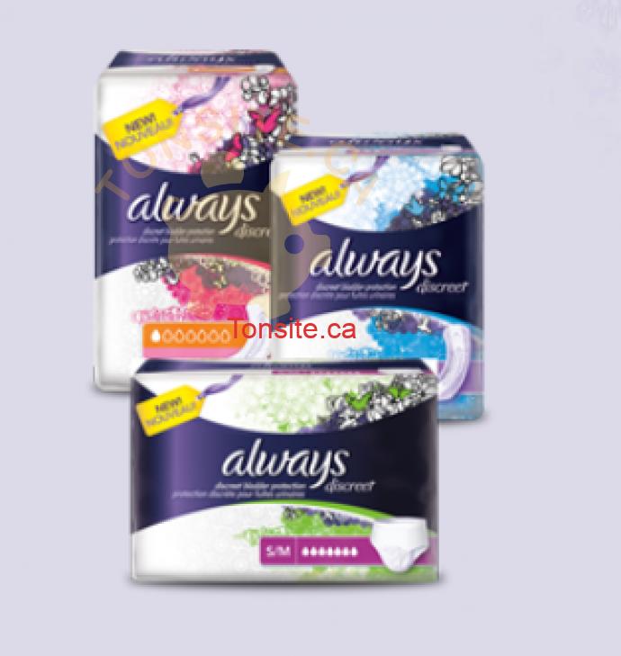 always discreet - GRATUIT: Obtenez un échantillon gratuit de Always Discreet pour l'incontinence urinaire