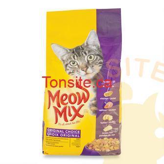 meowmix - Coupon rabais de 1,50$ sur n'importe quelle nourriture sèche Meow Mix de 1,36 kg ou 2kg