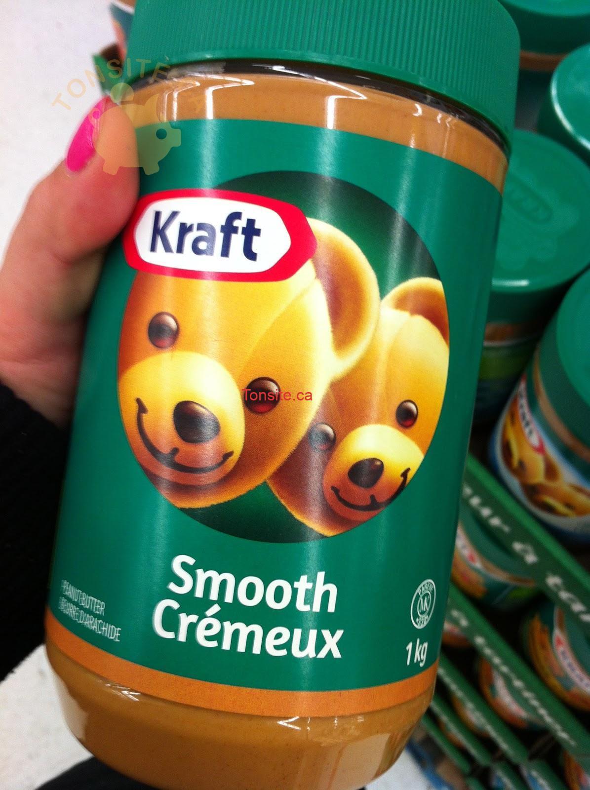 krat 1kg - Kraft beurre d'arachides 1kg à 2,97 au lieu de 6,29$(sans coupon)