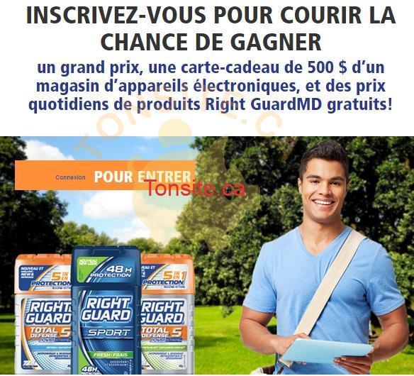 right guard - Concours Right Guard: Gagnez une carte-cadeau de 500$ ou 1 des 70 prix quotidiens de produits Right Guard