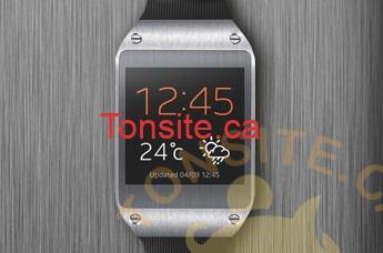 samsungmontre - Concours Danone: Gagnez une montre Galaxy Gear de Samsung (valeur de 500$)