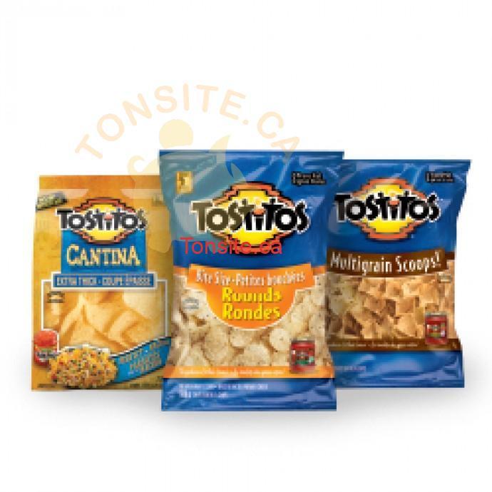tostitos11 - Coupon rabais de 1,50$ sur 2 sacs de chips tortilla Tostitos (220 g – 420 g) au choix