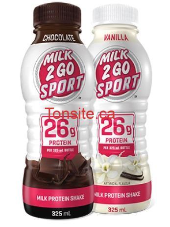 milk2go sport - Lait's Go Sport à 1$ (après coupon)