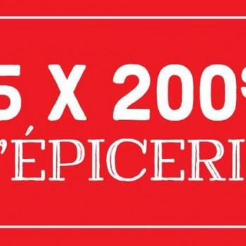 pommes qualite qc concours 350x350 - Concours Pommes Qualité Québec: Gagnez une des cinq cartes-cadeaux de 200$ d'épicerie