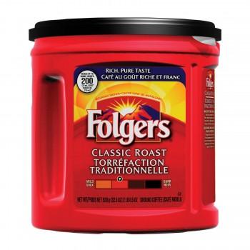 folgers 350x350 - Café moulu Folgers (gros format) à 5,49$ au lieu de 11,99$
