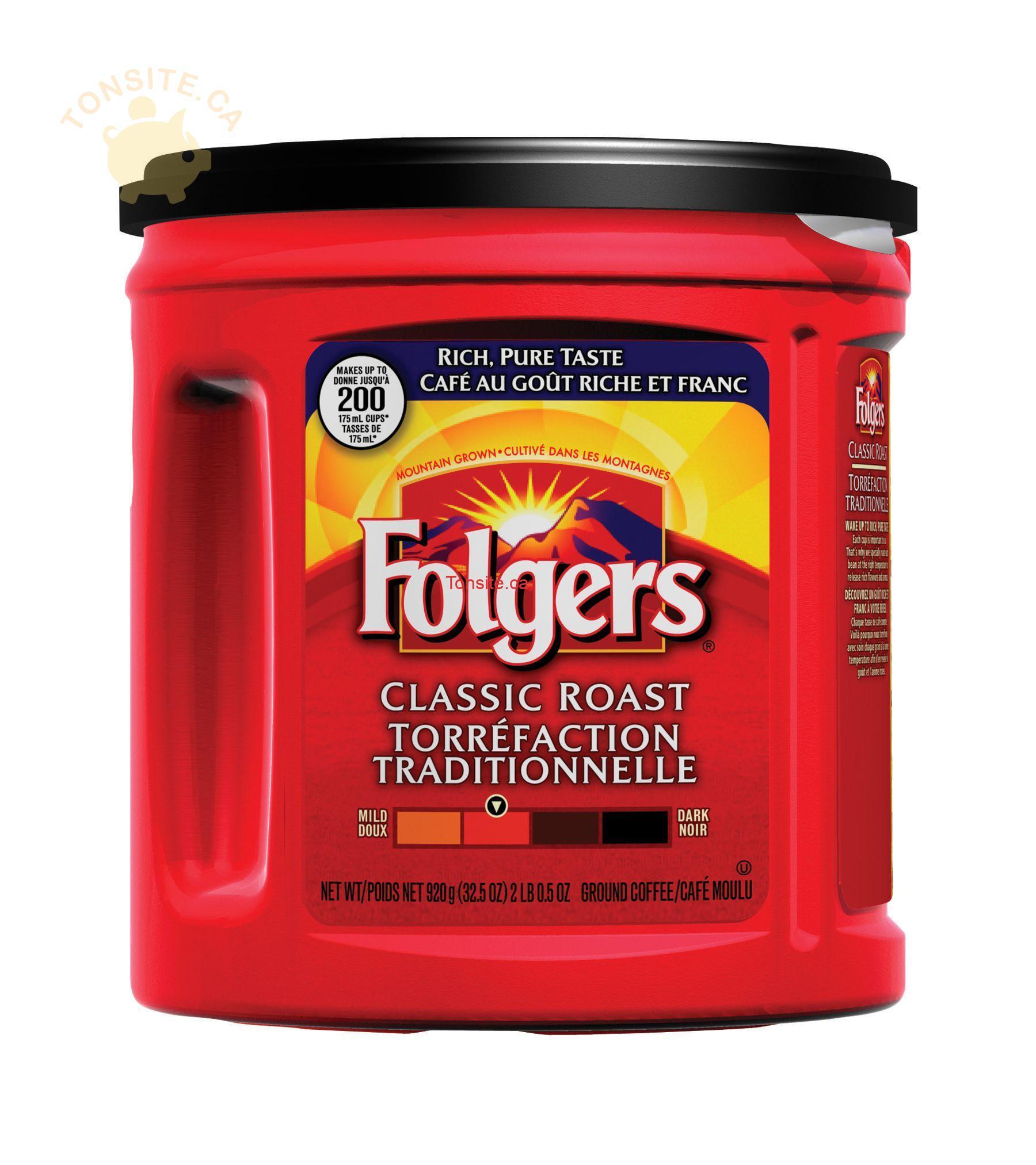 folgers - Café moulu Folgers (gros format) à 5,49$ au lieu de 11,99$
