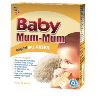 baby mum mum 350x350 - Aliments pour bébé Baby Mum à 1.50$ seulement!