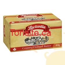lactantia beurre salé - Beurre salé Lactantia à 2,23$ au lieu de 5,99$ (sans coupon)
