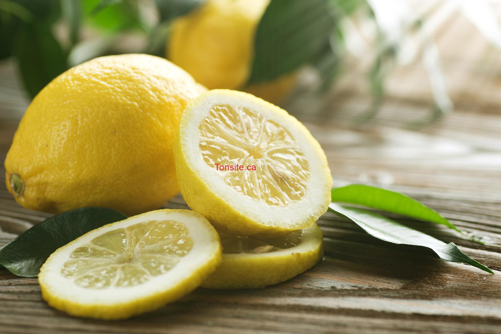 photodune 1471593 lemon m - 10 Frozen Cocktails based on Lemon