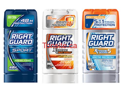 right guard produits