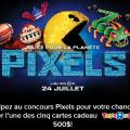 cineplex concours 120x120 - Concours Cineplex: Gagnez 1 des 5 cartes-cadeaux Toys R Us de 500 $