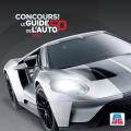 guide auto jc 120x120 - Concours Jean Coutu: Gsagnez le Guide de l'auto et une paire de billets pour le Super Auto Show