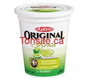 Pot de yogourt Astro (650g) à 1.25$ au lieu de 3.49$
