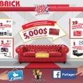 Concours Brick: Plus de 57.000$ en prix à gagner!