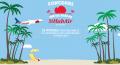 Concours St-Hubert: Gagnez 1 des 31 voyages pour une famille de 4 personnes au Palladium Bávaro de Punta Cana en République Dominicaine