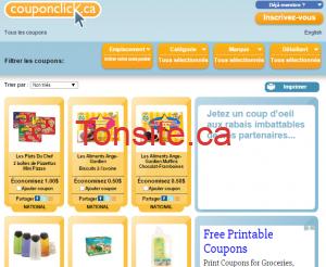 couponclik e1453597049192 - Sites internet pour obtenir des coupons rabais au Québec