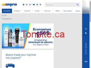 uniprix e1453599385669 - Sites internet pour obtenir des coupons rabais au Québec