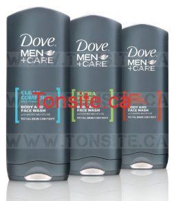 Gel douche Dove Men+Care à 1,48$ au lieu de 4,99$
