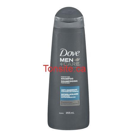 Produits capillaires Dove Men Care à 99¢ au lieu de 4,99$