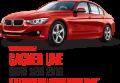 Concours: Gagnez une BMW 320i 2016 et un an d'essence Shell gratuite