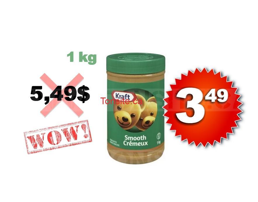 Pot de beurre d arachide kraft 1 kg 3 49 au lieu de 5 for Beurre en special cette semaine