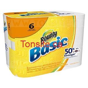 Emballage de 6 rouleaux de papier Essuie-tout Bounty à 2,49$ au lieu de 6,99$