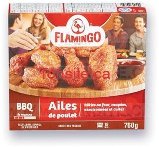 Coupon rabais de 2$ sur un emballage d'ailes de poulet croustillantes et sauce BBQ douce