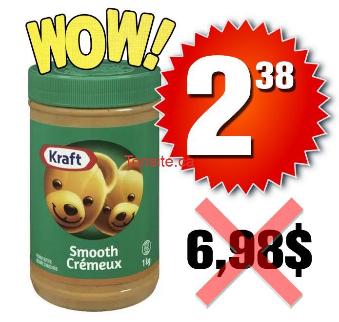 Beurre d 39 arachide kraft 1 kg 2 38 au lieu de for Beurre en special cette semaine