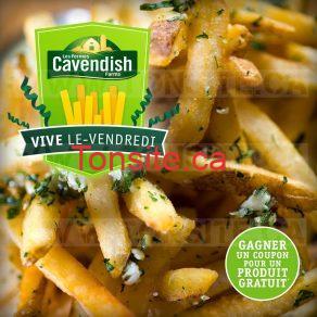 Gagnez 1 de 10 coupons pour un produit Cavendish GRATUIT!