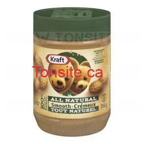 beurre-kraft-naturel