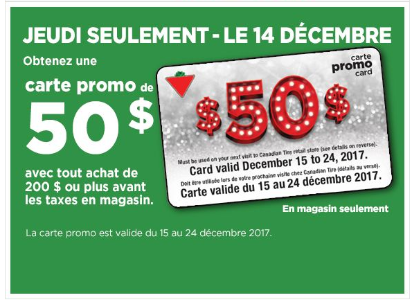 canadian tire carte promo 50 - Canadian Tire: Obtenez une carte promo de 50$ avec tout achat de 200$ ou plus