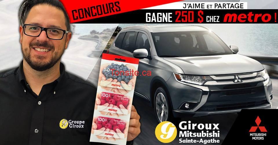 mitsubishi1 - Concours: Gagnez 250$ en cartes-cadeaux Metro !