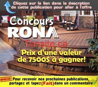 rona cour 7500 - Concours Rona: 4 prix de 7500$ à gagner !