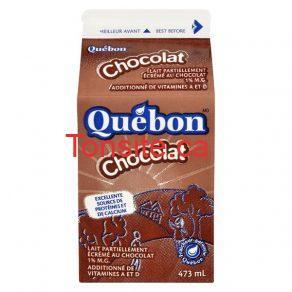 quebon chocolat - Lait au chocolat Québon ou Natrel à 75 c seulement!