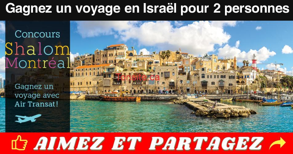 israel concours1 - Gagnez un voyage en Israël pour 2 personnes (valeur de 4100$)