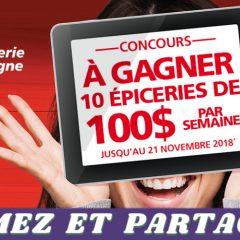 metro epicerie concours 240x240 - Concours Metro: 50 épiceries de 100$ à gagner! (50 gagnants)