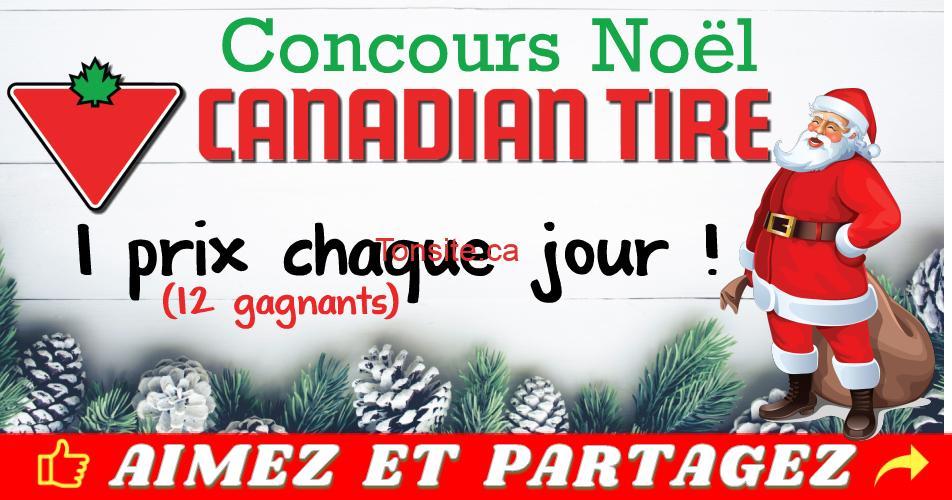 canadian tire concours noel - Concours Noël Canadian Tire: Gagnez des supers prix chaque jour (12 gagnants)